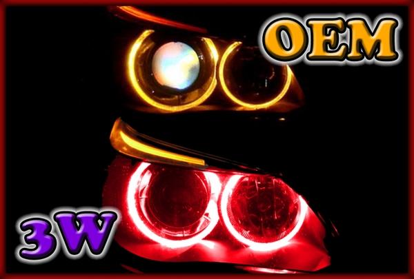 BMW E39 01-03, E60/E61 02-07, E63/E64 02-06, E87 03-07 3W LED Markers RED