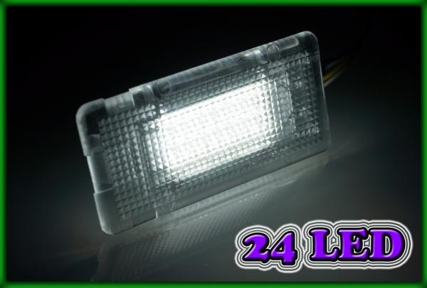 BMW E90/E92/E93 05-13, F30 11-, F32/F33/F36 14- SMD LED Luggage Compartment Light