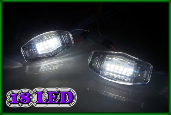 ACURA RL (3.5RL) 99-04, MDX (YD2) 07-13 SMD LED Licence Plate Light