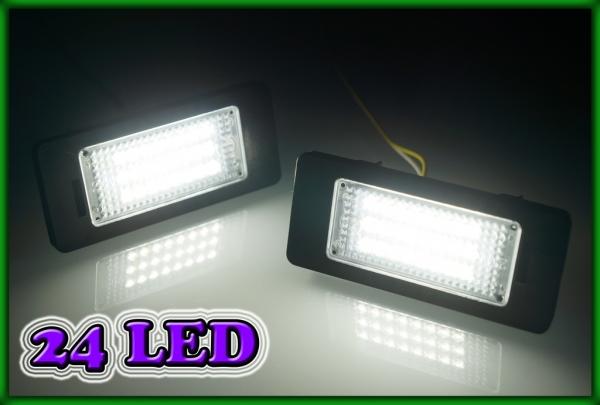 BMW E70 X5 07-13, E71/E72 X6 08-, E82/E88 06-13 SMD LED Licence Plate Light