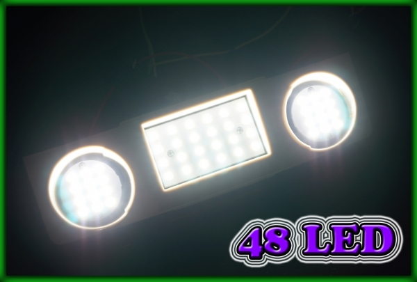 VW Tiguan (5N) 07-, Sharan MK2 (7N) 11-, Beetle (A5) 12- SMD LED Front Overhead Dome Lights